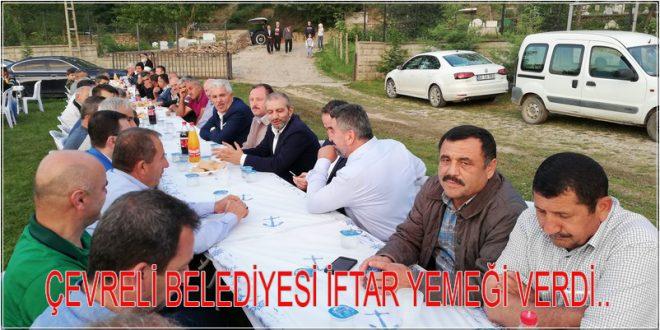BELEDİYE BAŞKANIMIZ ÇEVRELİDE İFTAR YEMEĞİNE KATILDI..