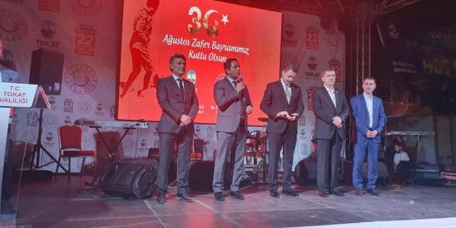 BELEDİYE BAŞKANIMIZ 22.TOPÇAM ŞENLİKLERİNE KATILDI..